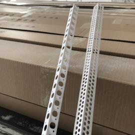 沈阳保温护角线厂|pvc护角线|保温护角网