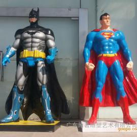 现货玻璃钢卡通超人蝙蝠侠雕塑 游戏厅装饰摆件 原著纯手工制作