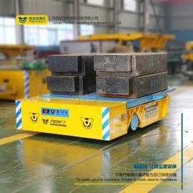 电动无轨胶轮平板车30吨大吨位重型电动地轨车无轨模具转运车
