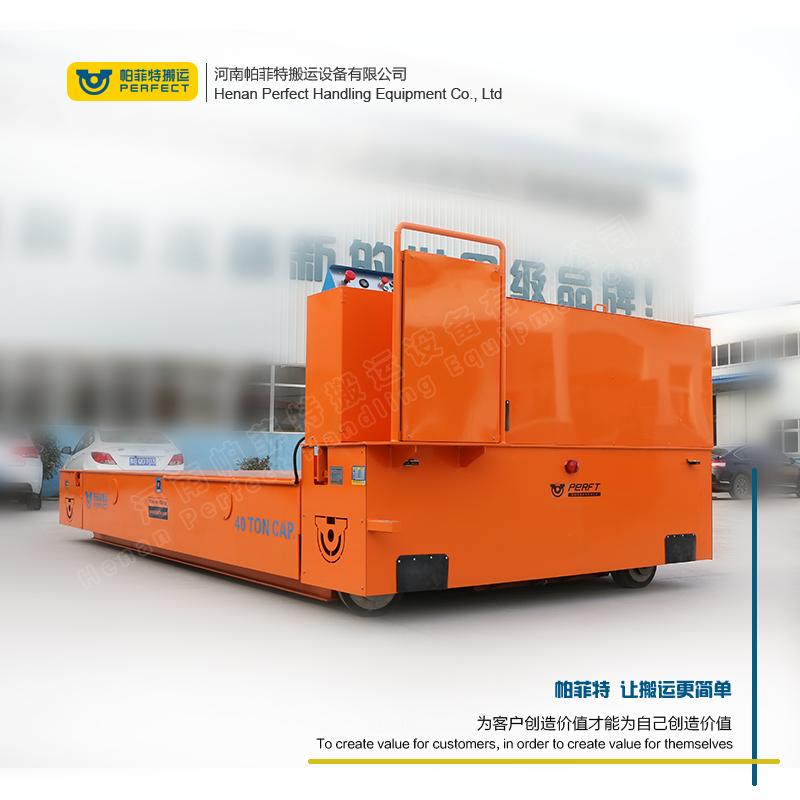 烘干室用低压电动平车定制搬运装饰材料地轨搬运车