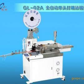 端子机,单头端子机,自动打端沾锡机 精密 节能 GL-02A