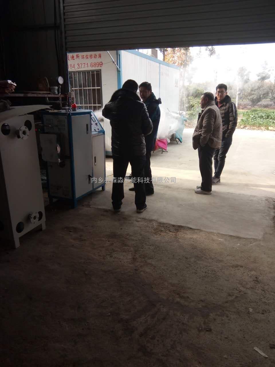 厂家直销全自动智能控制 水泥管电线杆养护60KW电磁加热蒸汽机