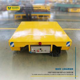 轨道搬运台车10吨20吨大型发电机搬运道轨平车