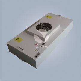 FFU风机过滤单元专业生产