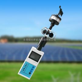绿光TWS-25 手持式空气测试仪 便携式气象站