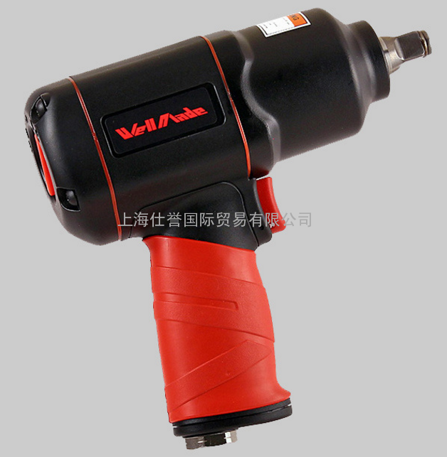台湾威尔美特1/2寸气动扳手、大扭力汽车补胎风炮工具WW-8412