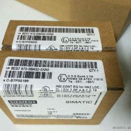 西门子SIMATIC DP,连接插头6ES7972-0BA42-0XA0性能及参数