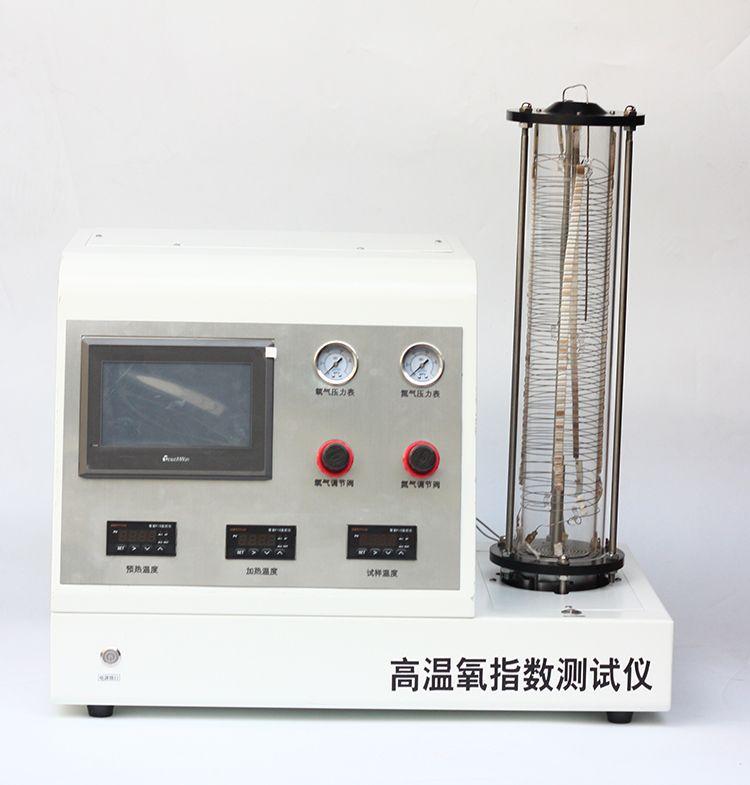 阻燃性能测试仪-数显氧指数测定仪