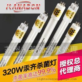 美国KANADON GPHHVA1554T6L/320W工业污水紫外杀菌灯 UV汞齐灯