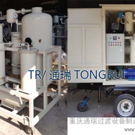 华能会理(长海子)风电项目滤油机ZJA-100绝缘油双级真空滤油机