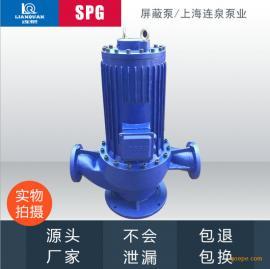 上海连泉现货 SPG立式管道屏蔽泵 SPG25-160 屏蔽泵 无泄漏