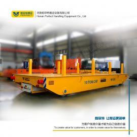 车间物料设备搬运轨道电动平板车液压升降翻蓄电池电动平车