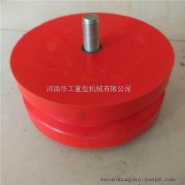 250*250聚氨酯缓冲器 起重机械防撞配件 河南长垣厂家 非标定做