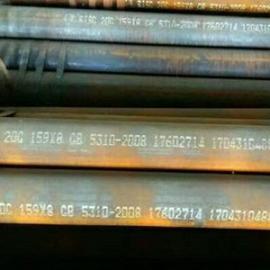 20G高压钢管