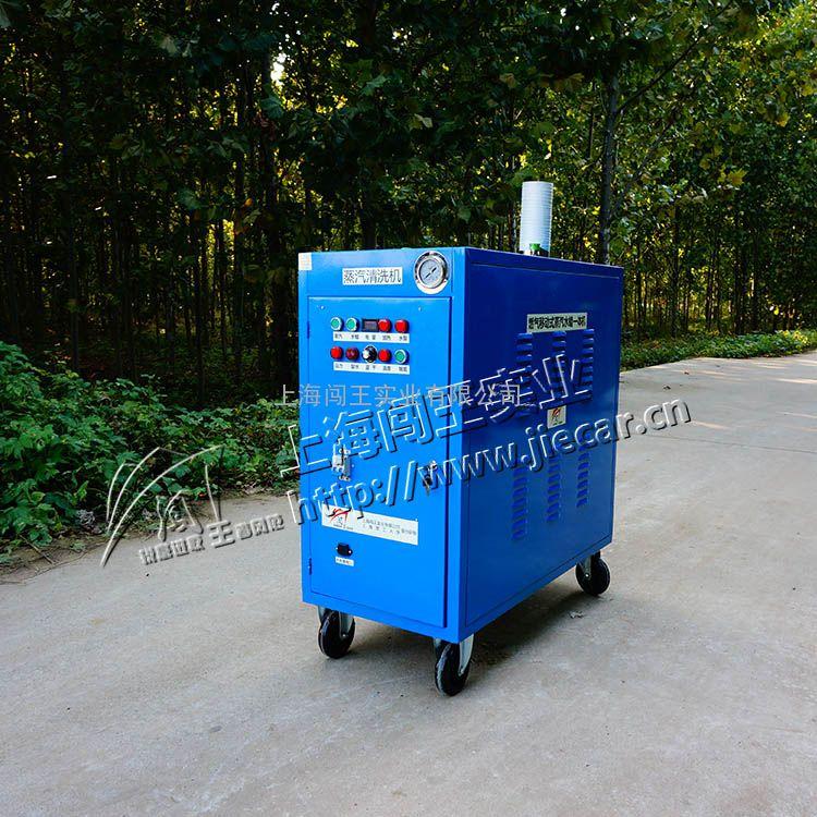 长春闯王CWR09A移动型蒸汽洗车机好用吗