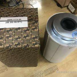 2205177466富达空压机油气分离器滤芯