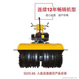 强力扫雪机SSJ15.66,无惧严寒地冻