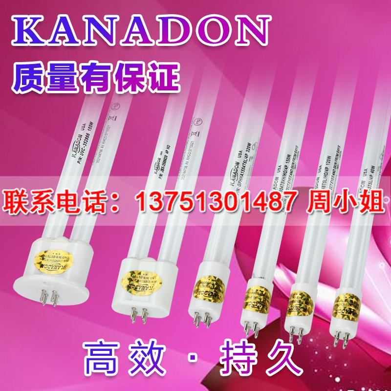 原装KANADON 紫外杀菌消毒灯GPHHVA1554T6L/4P污水专用