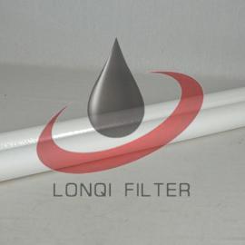 5MICRON一级RO保安过滤器滤芯PP棉水滤芯