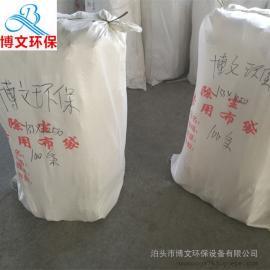 除尘布袋 常温滤袋 除尘滤袋 袋笼骨架除尘配件厂家直供