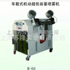 ��d式大型�C�映�低容量���F�CM-60 ��d式超低容量���F器