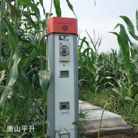 IC卡机井取水控制器