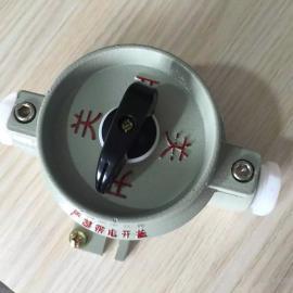 SW-10防爆照明�_�P