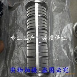 不锈钢304滤芯耐高温线隙滤网固液分离机筛网梯形丝绕丝筛网