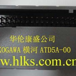 供应ATD5A-00横河端子板