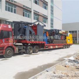 惠州维修抛丸机的厂家