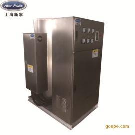 280KW热水炉