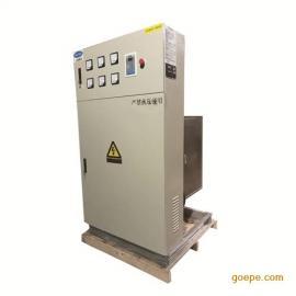 250千瓦电热水炉