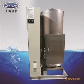 200KW热水炉
