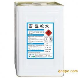 广州开油水处理回收