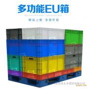 厂家直销汽配周转箱|欧标箱|EU箱|4633塑胶箱
