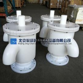 PP呼吸阀 PP聚丙烯呼吸阀 氨水储罐选用塑料呼吸阀
