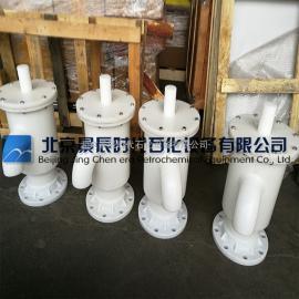 北京防腐耐酸PP呼吸阀 氨水储罐用塑料呼吸阀