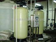 全自动纳离子交换器 江西赣州离子交换软化水设备