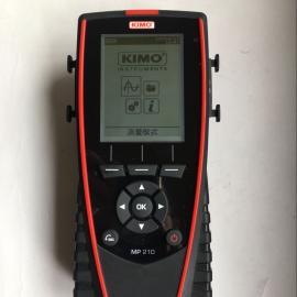 凯茂MP 210多功能环境测量仪