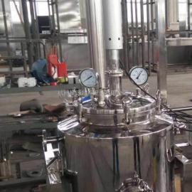 超声波振动棒提取萃取机,提取罐萃取仪器