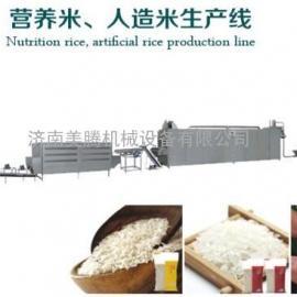 济南市微波人造米设备 人造金黄米设备美腾生产线