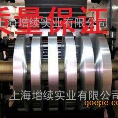 现货电工钢B27P110板卷解析