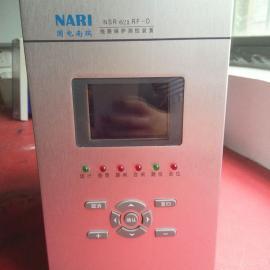 国电南瑞微机保护NSR631RF-D00变压器保护测控装置