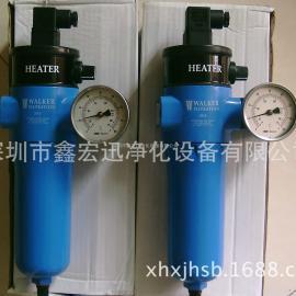 A39TH压缩空气加热器