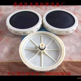 河南龙泽供应260微孔曝气头 盘式曝气器