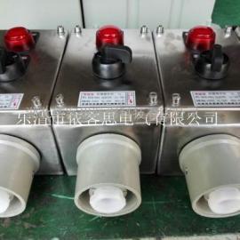 BEC56-A2G不锈钢防爆操作柱-二钮现场防爆按钮盒的价格