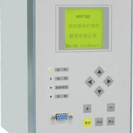 南瑞综保 国电南瑞微机NSP788线路保护测控装置