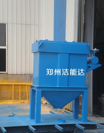煤矿厂烟气粉尘治理布袋除尘器