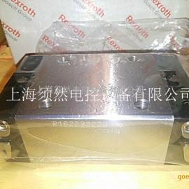 力士乐滑轨轴承r1622-322-20导轨35规格有现货