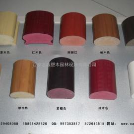四川高分子木纹楼梯扶手厂家|木塑合成扶手|pvc塑胶木扶手厂家